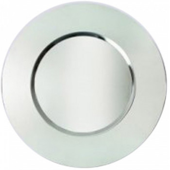 Bridal Metal Charger Plate ( Silver)